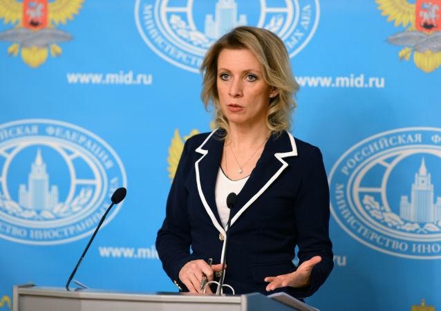 俄外交部发言人:美国曾试图策反俄外交官