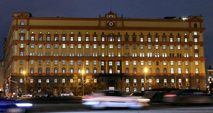 俄聯邦安全局的大樓