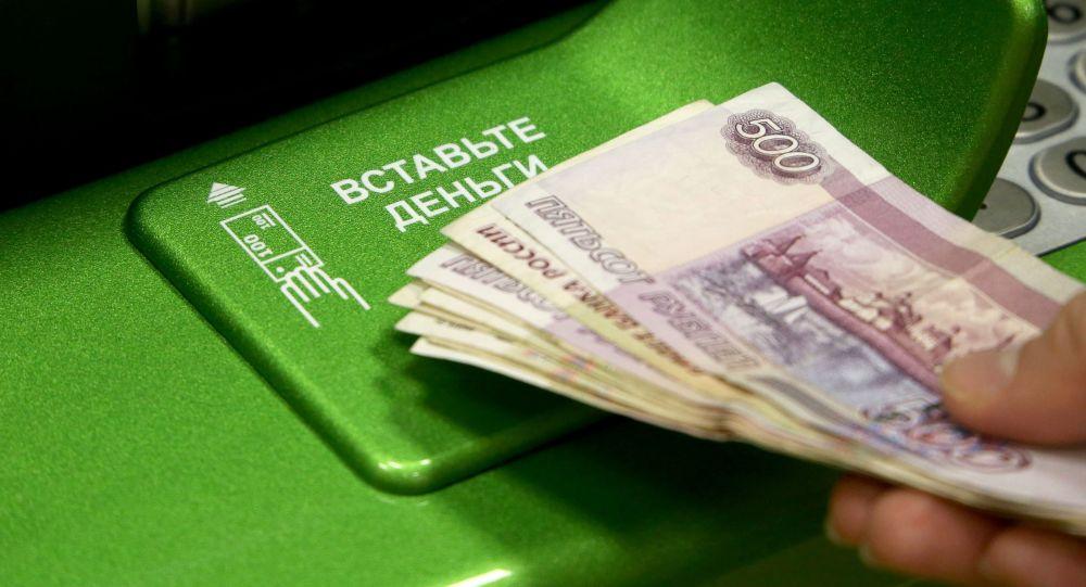 俄储蓄银行2018年起将受理日本JCB卡