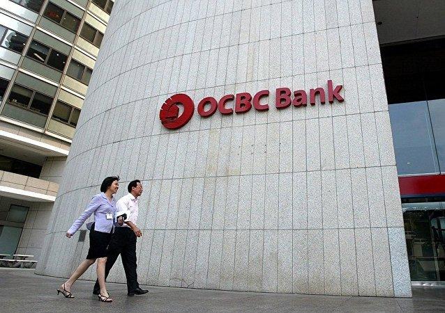 新加坡华侨银行3.2亿美元收购巴克莱银行香港和新加坡分支机构