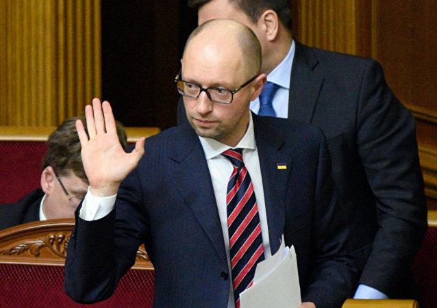 亚采纽克称人民阵线仍留在乌克兰最高拉达执政联盟