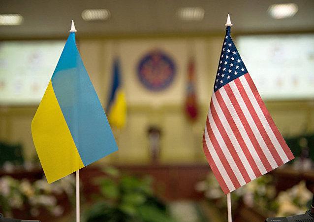 乌克兰和美国