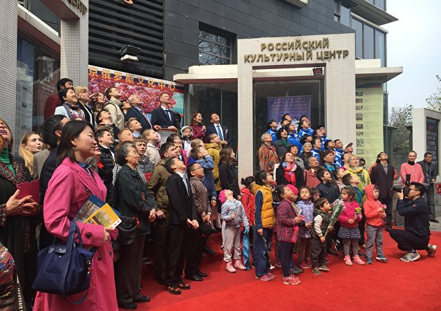 北京俄罗斯文化中心举办活动庆祝宇航日