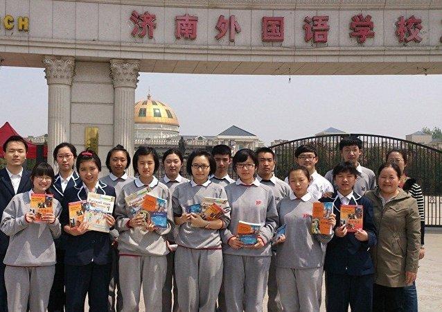 俄语听写活动将在中国9个城市举行