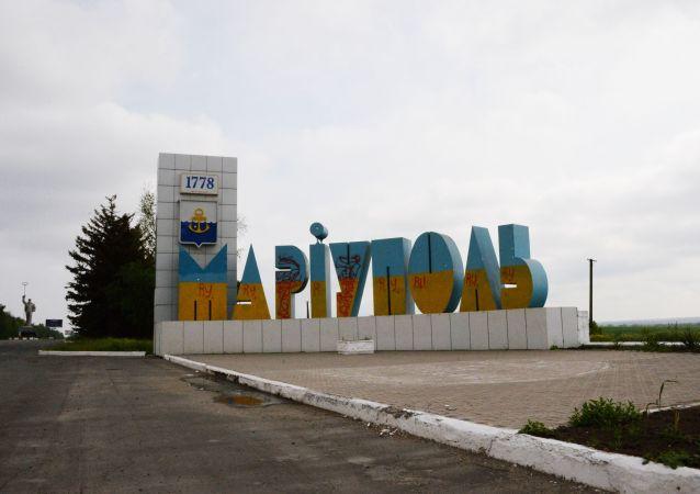 民兵 :乌军或准备在马里乌波尔制造恐袭