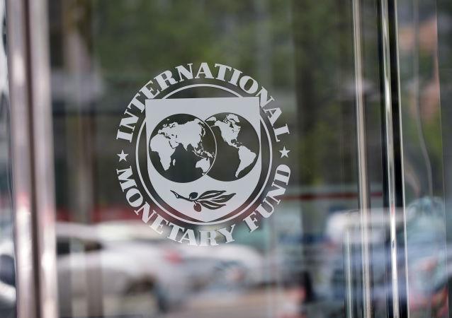 国际货币基金总裁:俄经济出现积极趋势