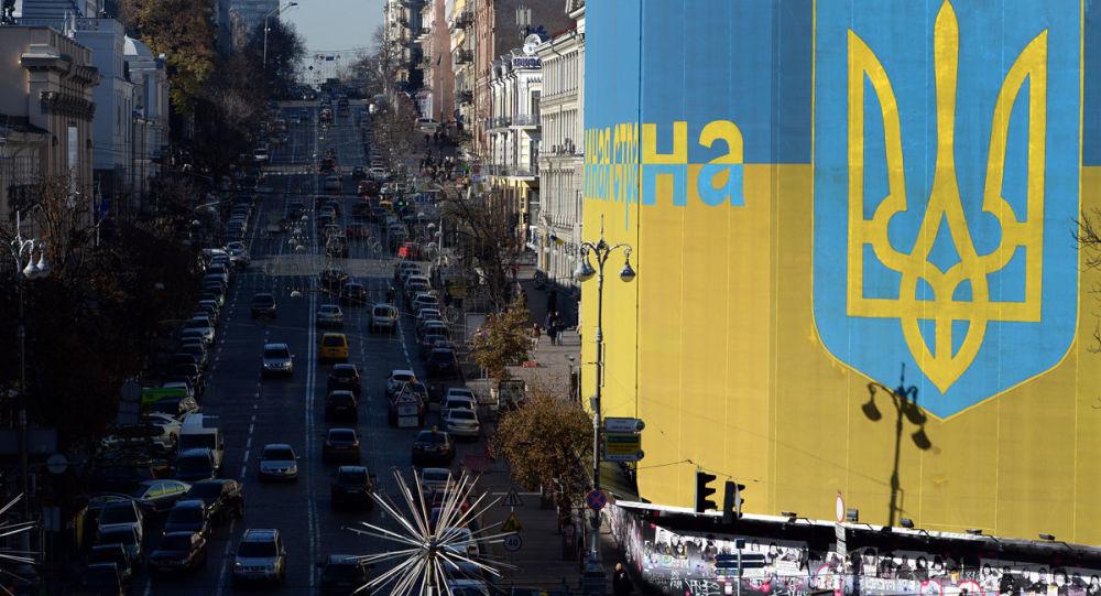 民调:乌克兰人赞成与俄恢复经济关系