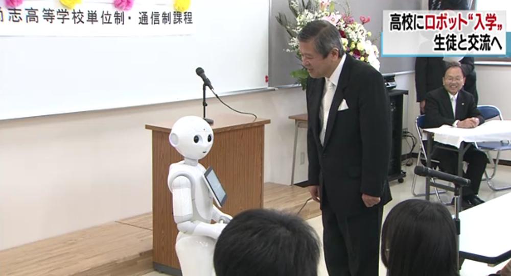 机器人Pepper 9资料图片)
