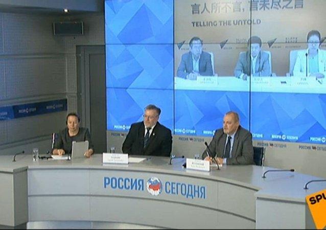 今日俄罗斯通讯社