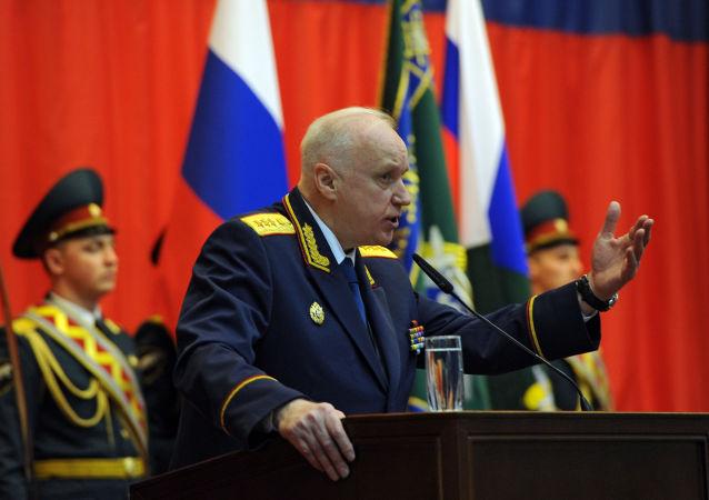 俄侦查委员会主席亚历山大·巴斯特雷金