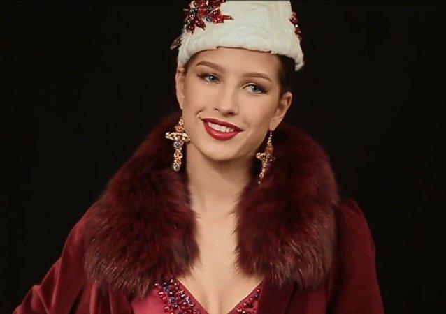 2016俄罗斯小姐选美大赛落幕  18岁佳丽夺冠