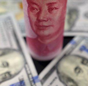 中国黄金有意投资46亿美元开采俄与吉尔吉斯斯坦的金矿