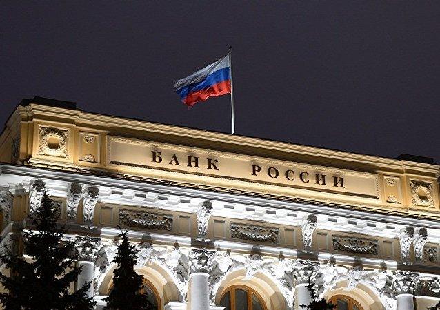 俄央行将关键利率上调0.25个百分点至7.5%