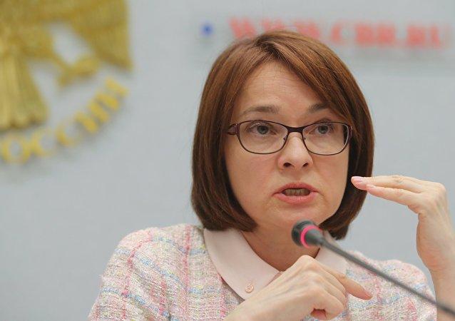俄罗斯央行行长纳比乌林娜