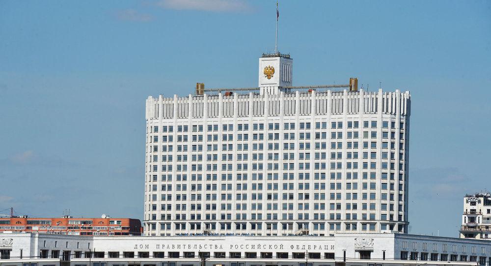 俄政府通过在本国实行退税系统的法案