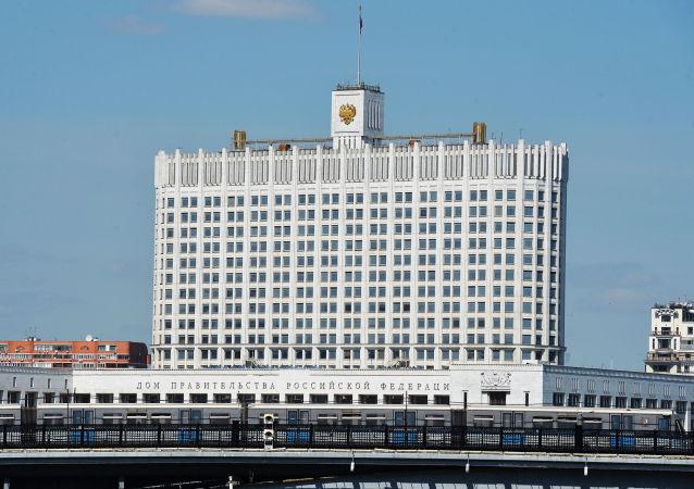 俄总理对拉斯维加斯枪击案遇害者亲友表示慰问