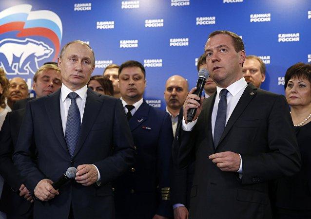 """普京:需要为俄政治体制""""注入新鲜血液"""""""