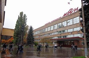 俄羅斯國家核研究大學莫斯科工程物理研究院加入絲綢之路大學聯盟