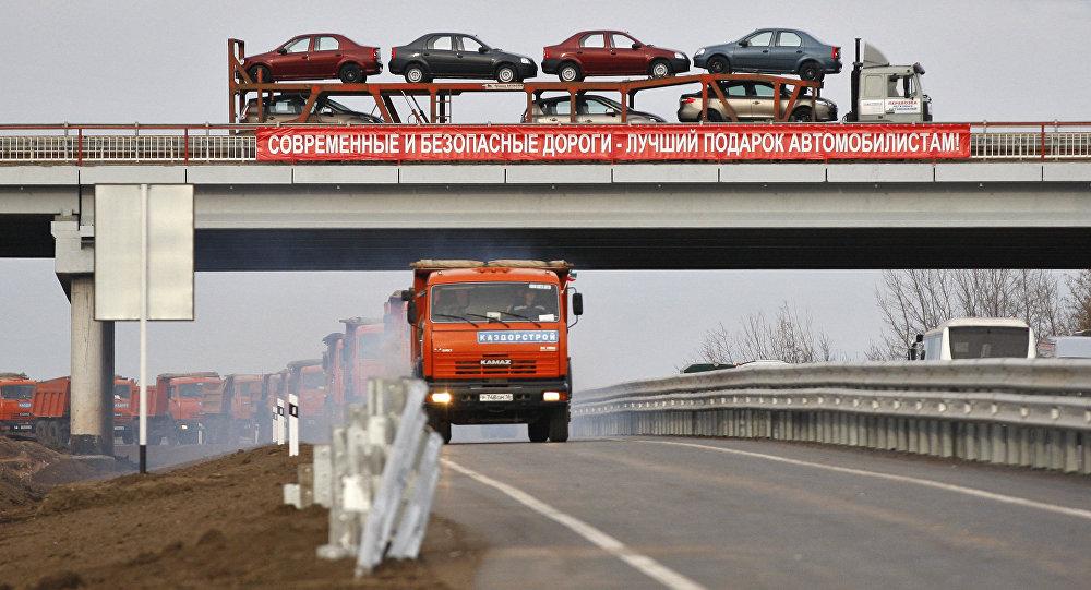 保利集团:欧洲-中国西部国际交通走廊符合丝绸之路和欧亚经济联盟对接