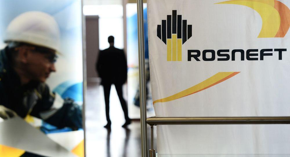 俄油开始在巴西的勘探钻井