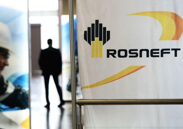 俄石油设立新加坡办公室处理国际石油贸易业务