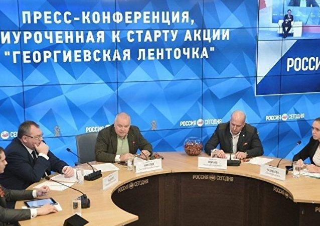 """""""今日俄罗斯""""国际通讯社总经理:乌现政府史上最弱"""