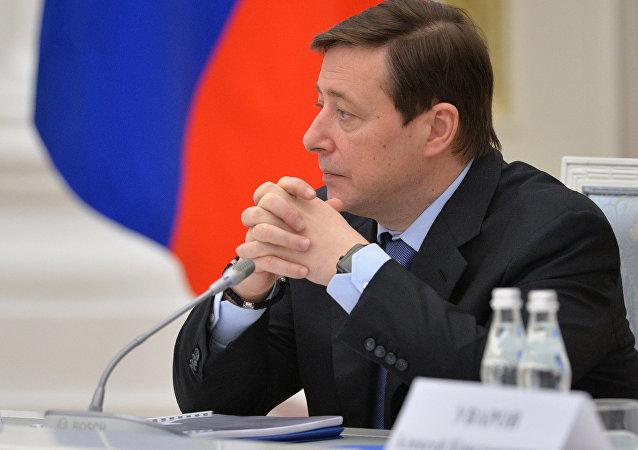 俄罗斯负责矿产利用的副总理亚历山大·赫洛波宁