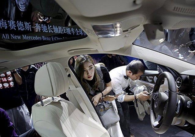 北京国际汽车展览会