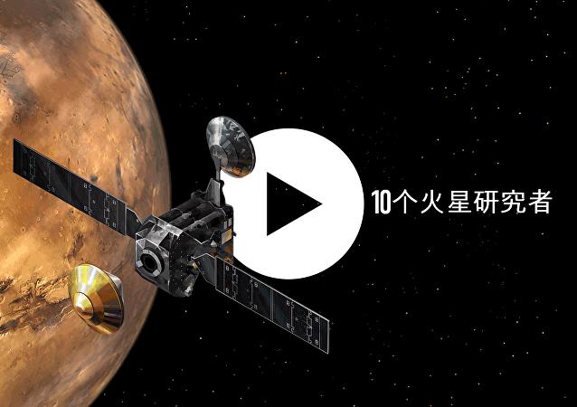 10个火星研究者