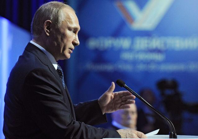 普京在约什卡尔奥拉举行的全俄人民阵线论坛上讲话