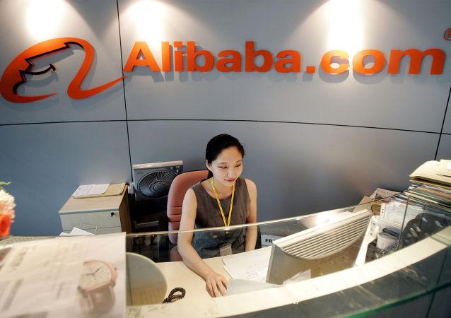 阿里巴巴子公司融资资金创电子商务业投资记录