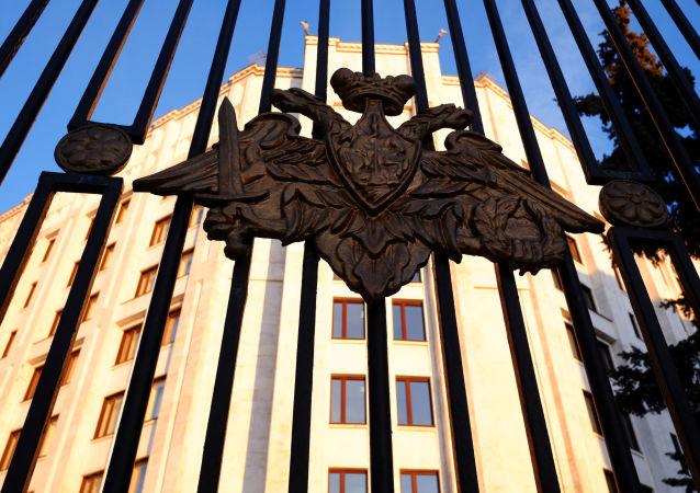 俄国防部:禁化武组织应重新考虑调查使用化武案的方法