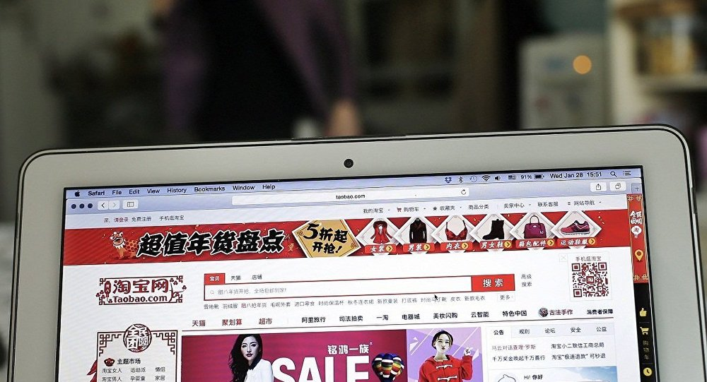 媒体:外国网店将被要求在俄设立消费者权益保护代表处
