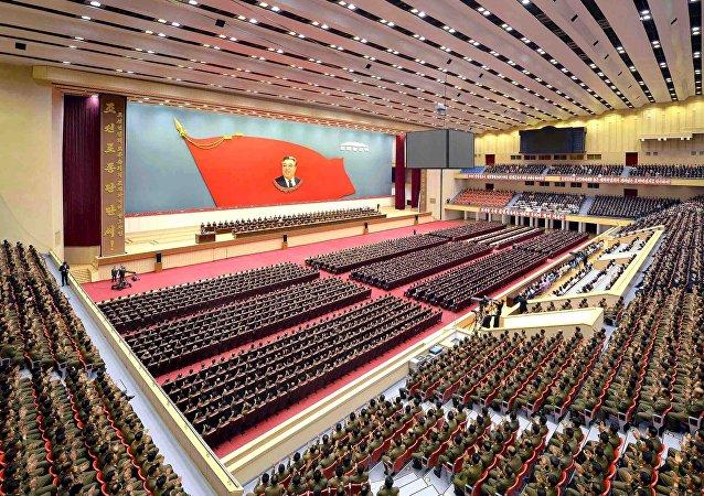 媒體:朝鮮勞動黨代表大會結束前國內禁辦婚喪活動