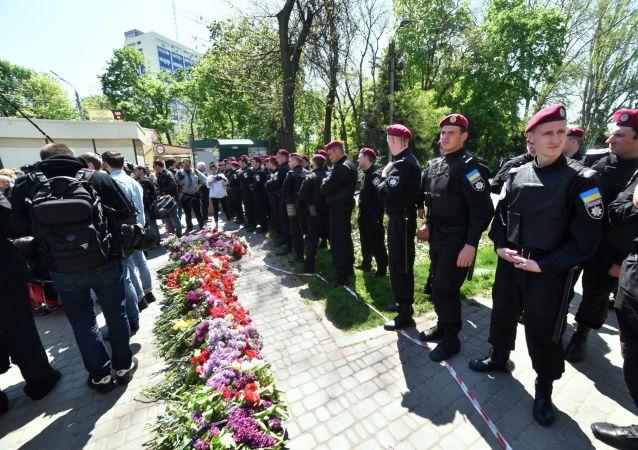 俄官员:敖德萨5•2惨案组织者与执行者都将受到惩罚