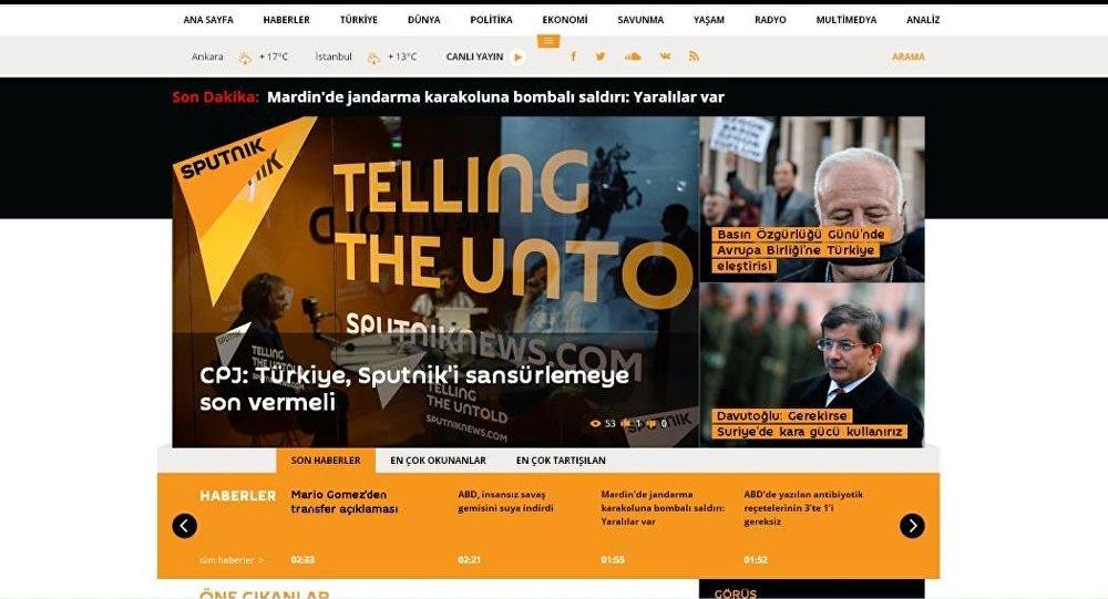 """""""卫星""""新闻通讯社网站的土耳其语页"""