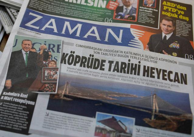 《时代报》(Zaman)