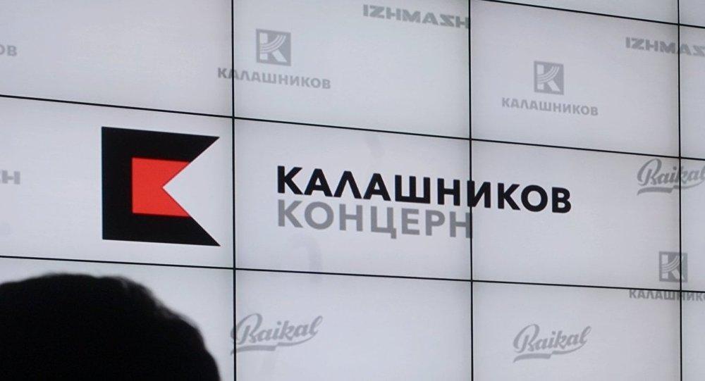 俄卡拉什尼科夫公司