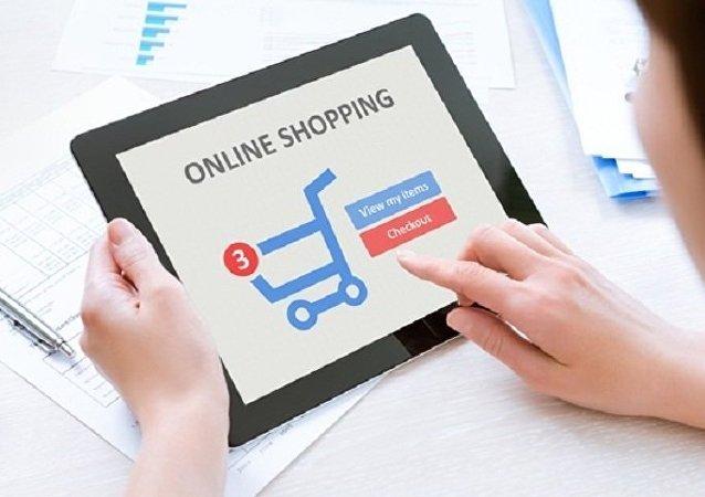 中国与俄罗斯边境城市建立俄罗斯商品网络销售平台