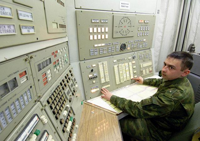 俄罗斯战略导弹部队