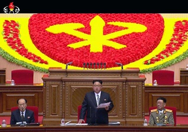 朝鲜劳动党第七次代表大会