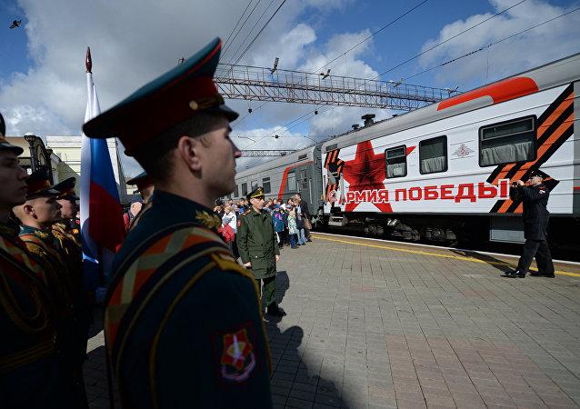 """""""胜利军""""宣传列车活动在符拉迪沃斯托克圆满落幕"""