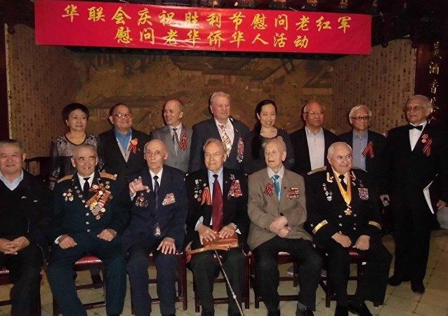 莫斯科华侨华人庆祝胜利节-慰问俄罗斯老红军