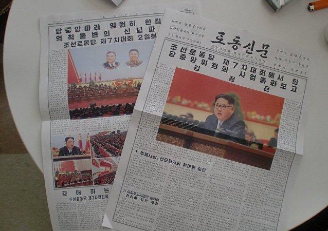 朝鲜七大最后一天仅许30名外国记者入场 Sputnik记者有幸入选