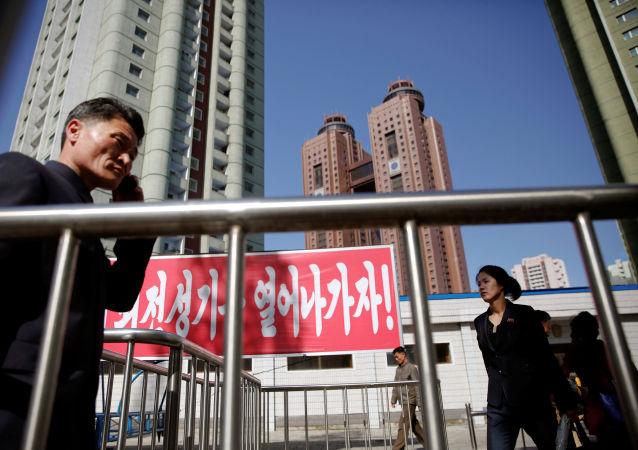 韩国媒体:马耳他将约20名朝鲜公民驱逐出境