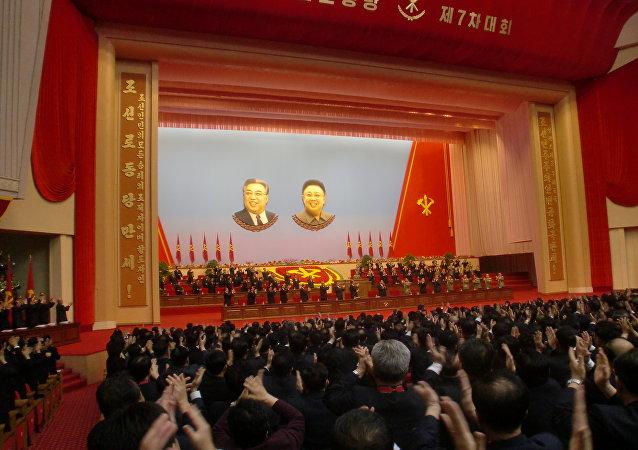 朝鲜劳动党代表大会