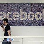 俄总统顾问对俄监管部门负责人关于关闭Facebook的话作出解释