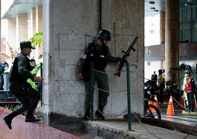 委内瑞拉总统限暴徒72小时内放下武器