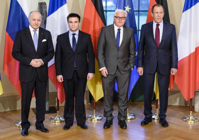 诺曼底四国外长会议未取得突破但气氛趋于融洽