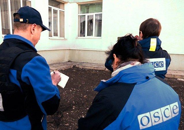 欧安组织工作人员